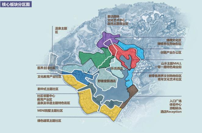御湖乐活度假酒店概念设计方案征集_6