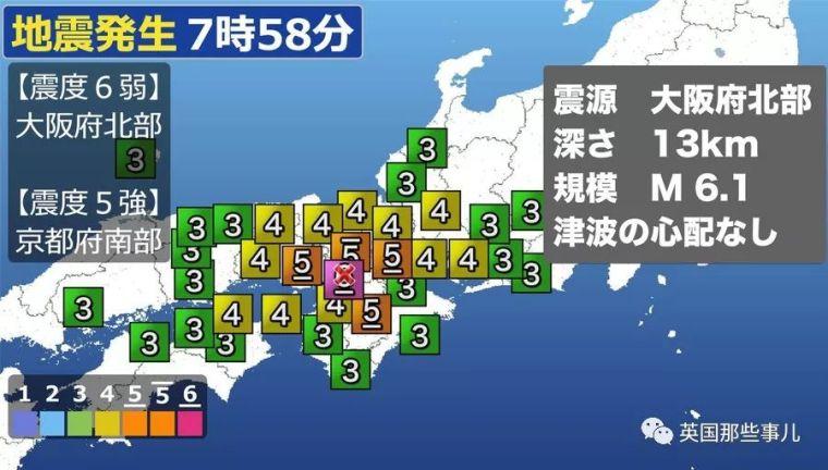 日本被公认为世界第一抗震强国,我们有很多要学习!