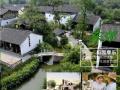 乌镇国际旅游区概念规划建筑设计方案文本(深规院)