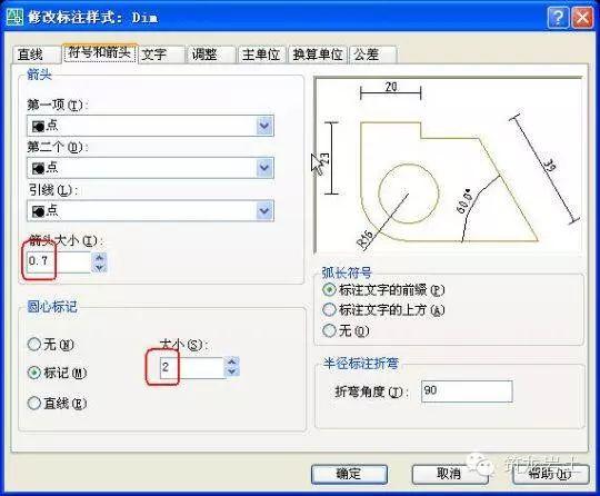 牛人整理的CAD画图技巧大全,工程人必须收藏!_6