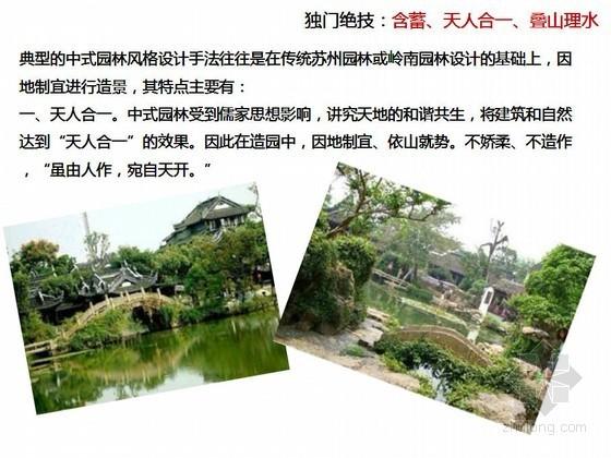 园林景观设计建议书