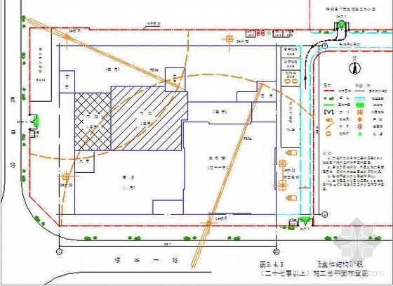 深圳某综合性建筑施工组织设计(鲁班奖 169.5米 文明安全工地)