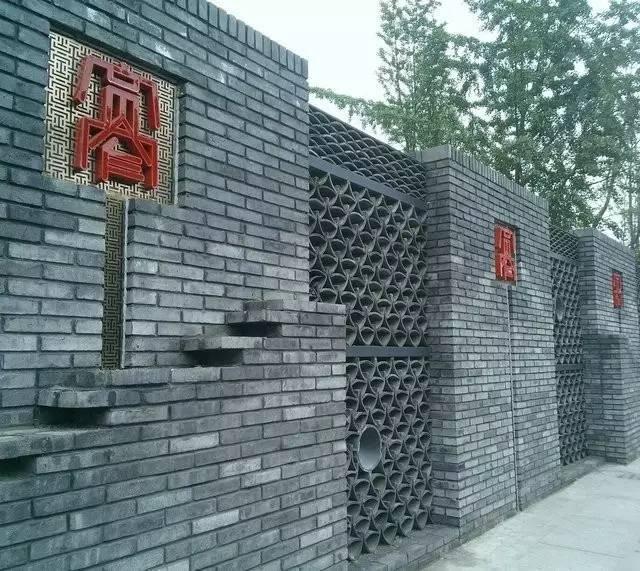 渗透在骨子里的中式情怀的景墙,干净、明亮!_20