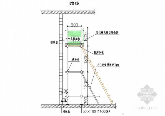 [内蒙古]框剪结构医院工程砌筑工程施工方案(15页 附图)