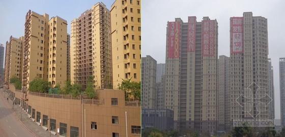 [QC成果]提高外墙真石漆施工质量成果汇报