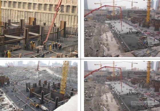 [深圳]超高层金融中心工程大体积底板混凝土施工关键技术(100余页 附图丰富)