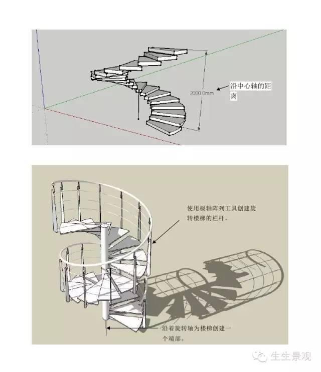 最全SketchUp建筑小插件_37