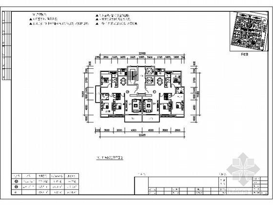 板式高层一梯二户户型图(133/136)