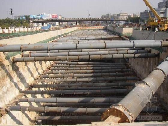[广东]地铁深基坑支护设计与施工讲解231页(地铁研究院)