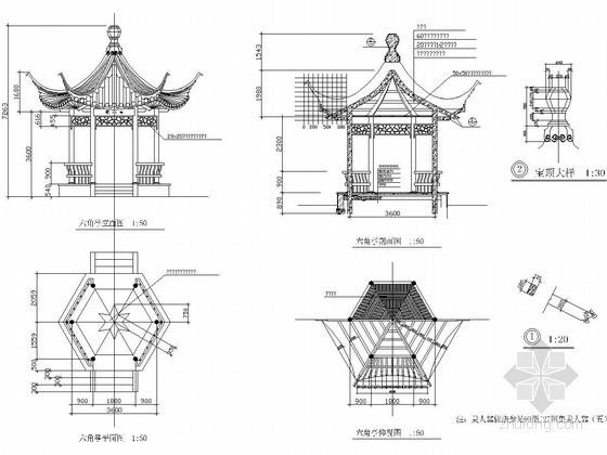 公园中式古建六角亭及双亭建筑详图