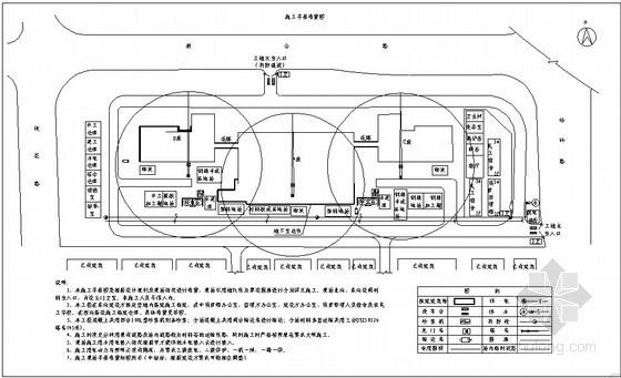 """[湖南]框剪结构高层检测中心工程地下室施工方案(创""""鲁班奖"""")"""