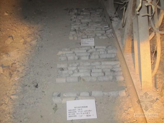 [贵州]隧道底部大型溶洞处理施工技术研究评审资料36页(图表丰富)