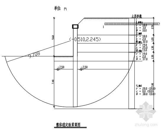 [河北]深基坑钻孔桩支护开挖施工方案(含计算书)