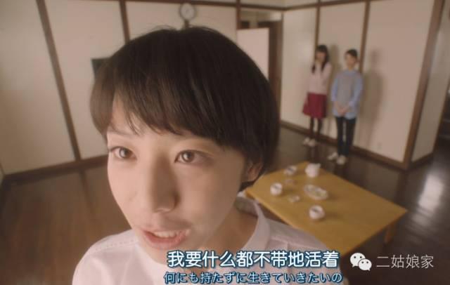 这个日本主妇的变态收纳,惹毛了娘亲,炸裂了外婆,搞哭了老公_18