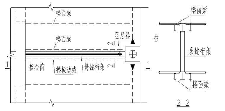乌鲁木齐绿地中心黏滞阻尼器悬臂减震结构设计_5