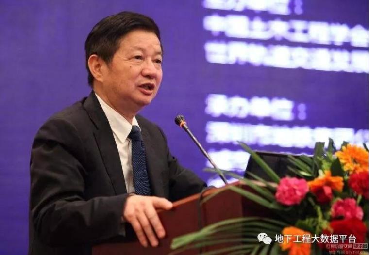 特邀嘉宾中国工程院陈湘生院士、深圳地铁集团总工程师将出席大会