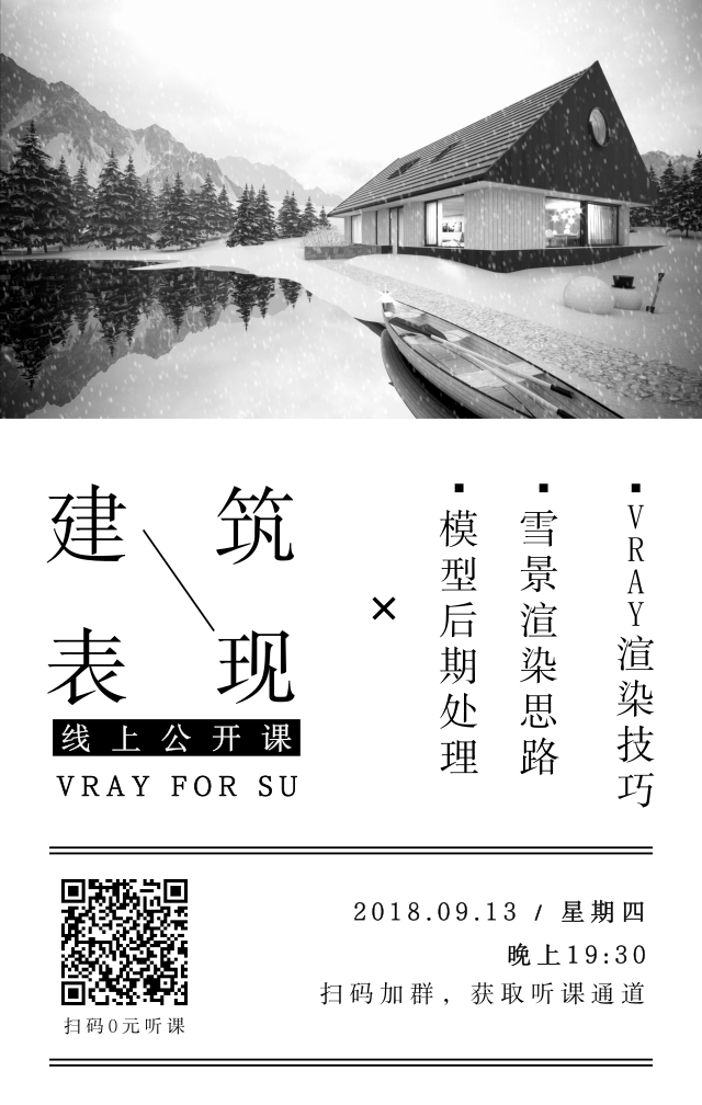 vary公开课.png