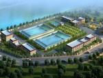 【山东】青岛市某集中水处理中心EPC招标书(共152页)