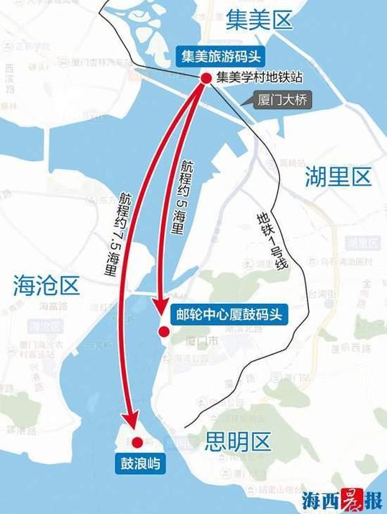 集美旅游码头有望一年内完工 届时将实现水陆交通衔接