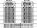 [宁夏]高层欧式风格框架剪力墙结构办公楼建筑施工图