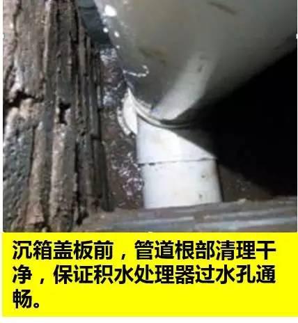 碧桂园同层排水工艺,值得学习_31