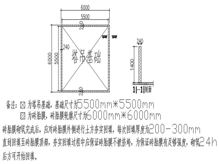 甘肃知名酒店塔吊基础施工方案-TC5610塔吊基础砖胎模示意图