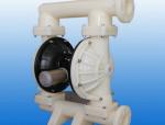 气动隔膜泵工作原理动画资料免费下载