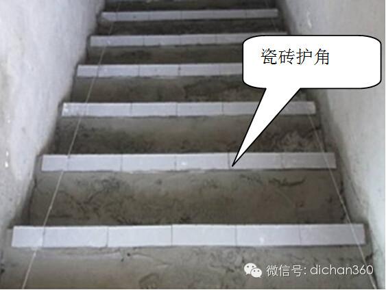 建筑工程强制性做法大全(含五大分项31种强制性做法)_28