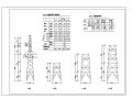 35kv铁塔图块(CAD)35张