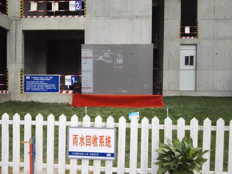 陕建太白南路小区项目观摩照片_46