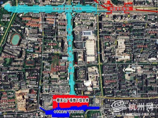 """杭州要建""""地下城""""今年新增500万方地下空间_2"""