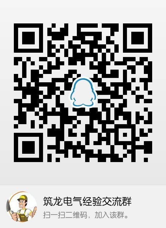 QQ图片20171108100959.jpg