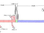 天津地铁车站施工方案