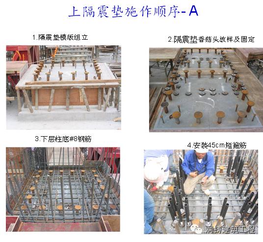 台湾人用38层超高层全预制结构建筑证明装配式建筑能抗震!_15