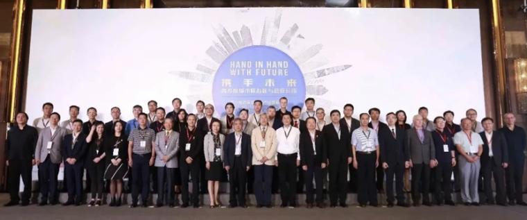 第二届超高层建筑产业国际峰会于深圳成功举办