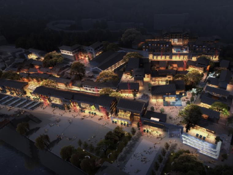 [贵州]茅台文化创意园城市综合体方案文本(PDF格式共161张)