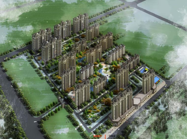 [北京]孔雀大卫城住宅小区规划设计方案文本