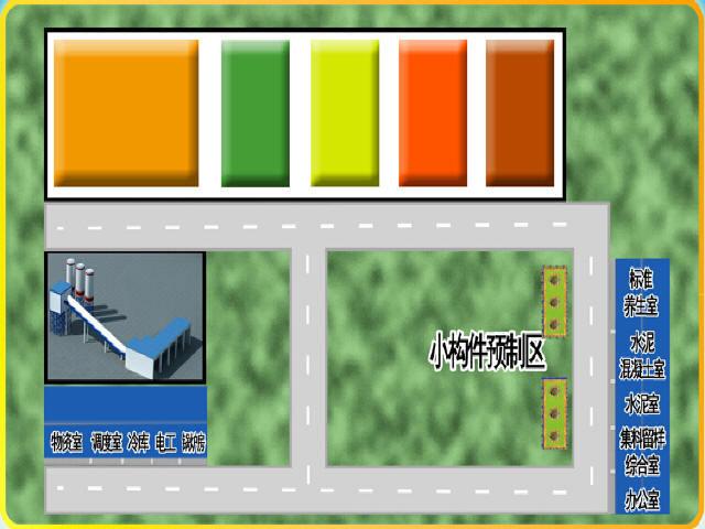 高速公路工程拌合站平面布置图(JPG图)