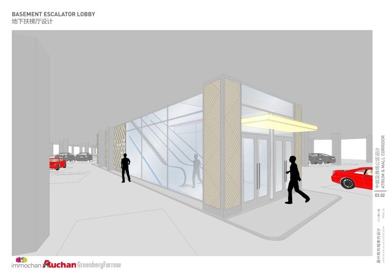 [嘉兴]欧尚城--Auchan欧尚超市室内设计方案PDF+JPG丨108P丨315M_25