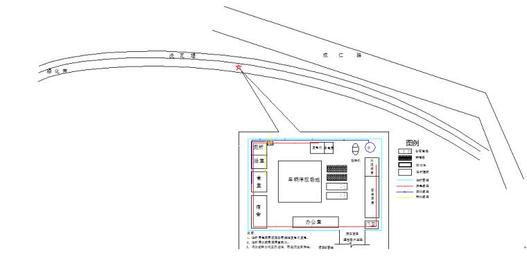 河堤局部改造工程施工组织设计方案