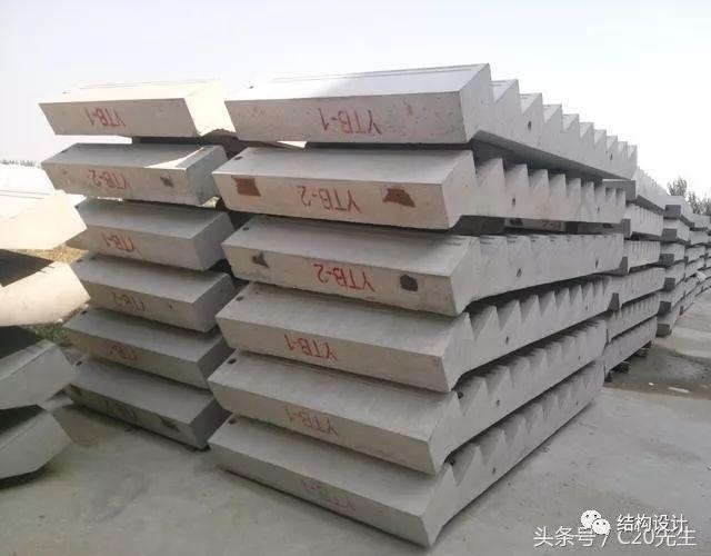 装配式混凝土结构建筑答疑:什么是PC、PC构件和PC工厂?_12