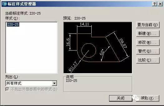 CAD教程:尺寸标注命令[收藏]