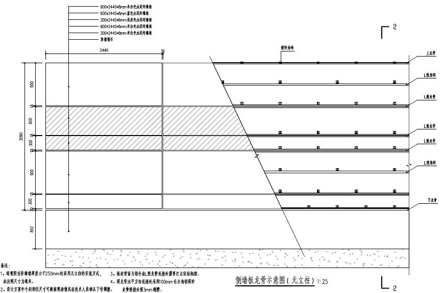 [河南]双向八车道单孔双孔矩形隧道地下道路及地下附属建筑设施设计图948张_6
