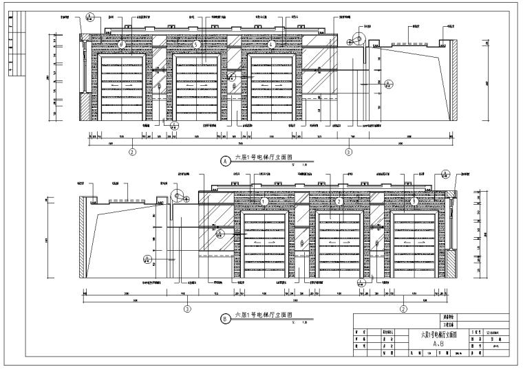 某医院室内装修设计详细施工图纸(68张)_4