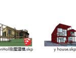建筑设计大师斯蒂文_霍尔SU模型合集(3套作品)