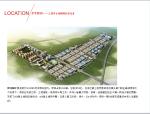 茶陵东锦国际商贸城项目前期规划开发报告
