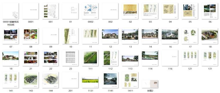 德清莫干山高峰村村庄规划设计方案文本PDF(41页)_9