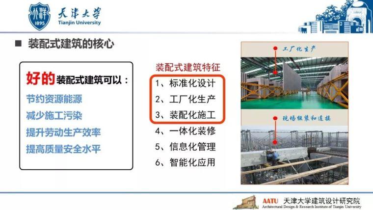 装配式混凝土框架钢节点连接试验研究
