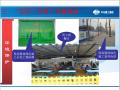 [重庆]新闻传媒中心一期工程全国绿色示范工地综合总结报告PPT