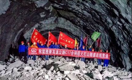 中国公路史上最难工程雅康高速泸康段全力冲刺!